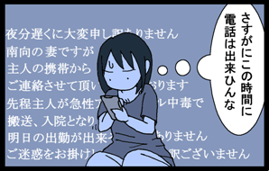 13030204.png