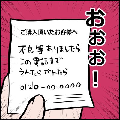 19020806