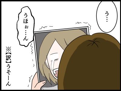 新規キャンバス8-2