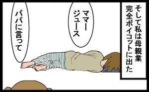 35901b5d010101