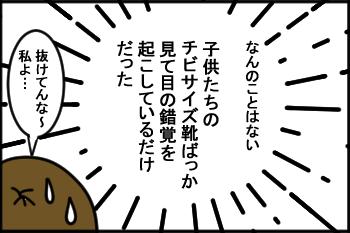 c5b500472