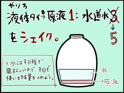 35c41f64