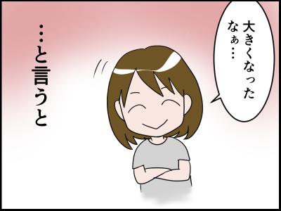 16101501