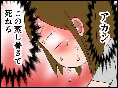 新規キャンバス7-4