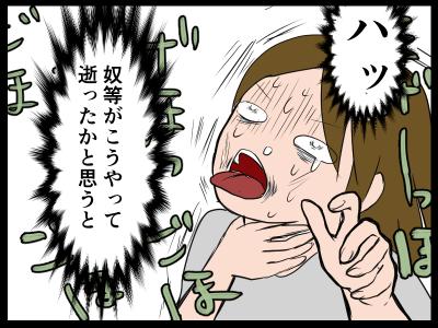 新規キャンバス7-8-2