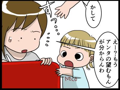 新規キャンバス3-10