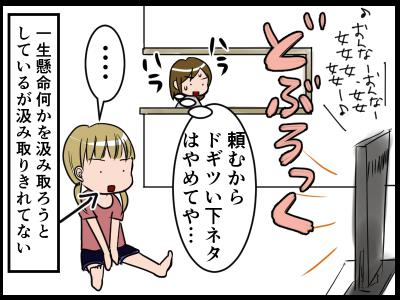 新規キャンバス7-4-3