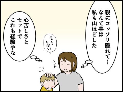 20061415