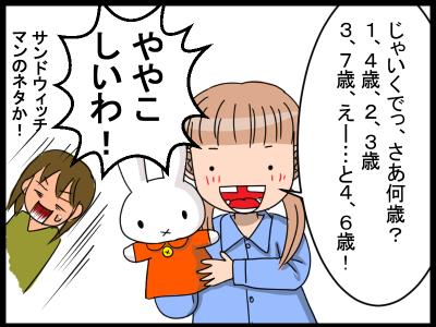 新規キャンバス11-4