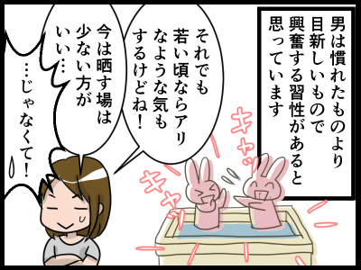 新規キャンバス4-4
