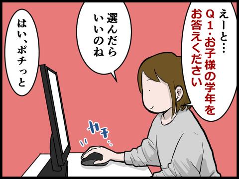 20020405