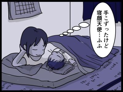 新規キャンバス1-1
