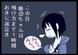 2014010302.png