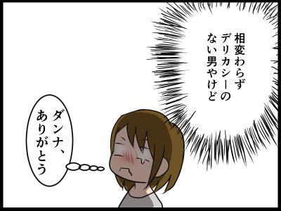 新規キャンバス4-12-2