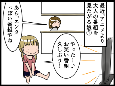 新規キャンバス7-2-1
