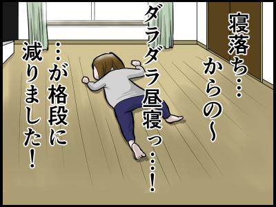 眠16122215