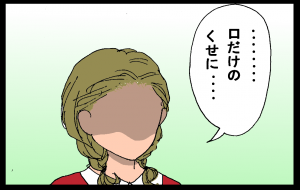 15020104.png