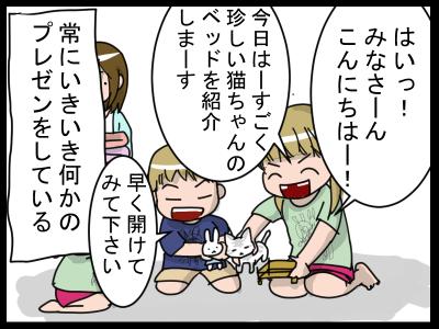 新規キャンバス5-4