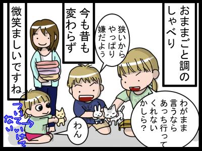 新規キャンバス3-2