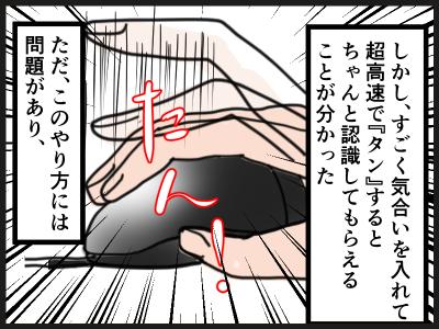 新規キャンバ1-5ス