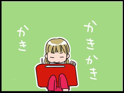 新規キャンバス3-11