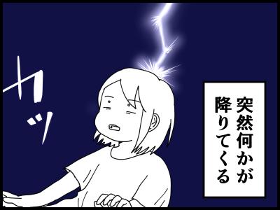18072011