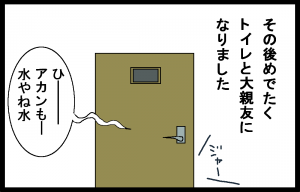 12122002.png