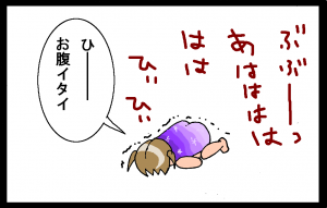 2012080908.png