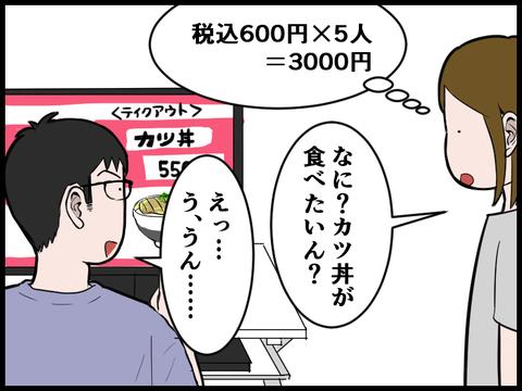 20051205