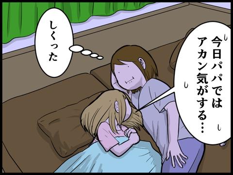 20062414