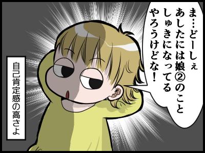 4c304335111