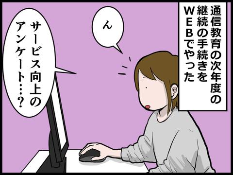 20020402