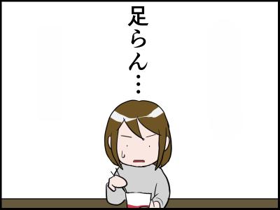 abokokpok2