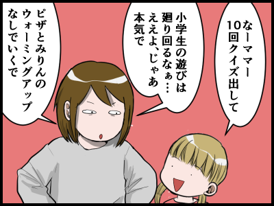 19010802