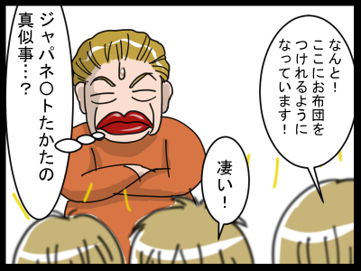 新規キャンバス4-1