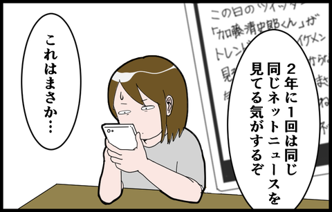 20072302