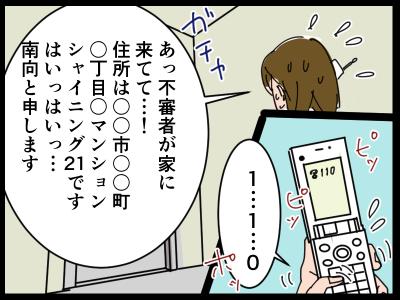 新規キャンバス9-1