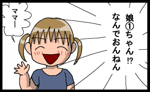 13071902.png