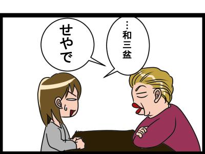 新規キャンバス1-7