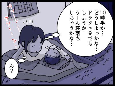 新規キャンバス1-2