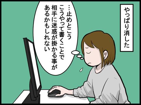 20021509
