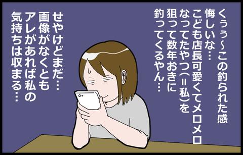 20072304