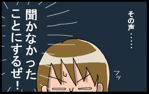 13071001.png