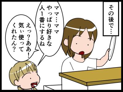 新規キャンバス1-13