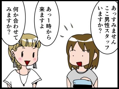 新規キャンバス1-3