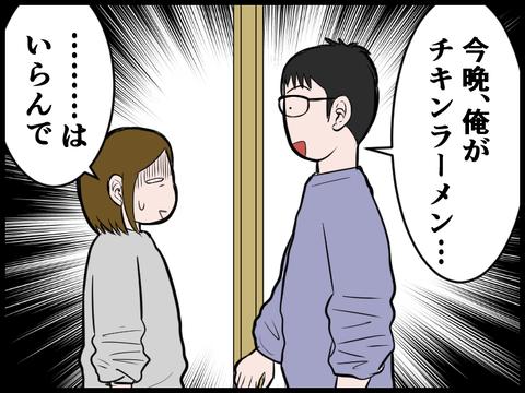 20011411