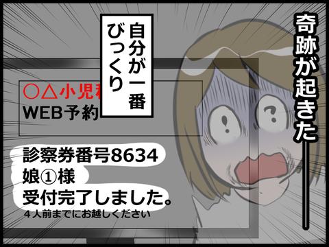 19122812