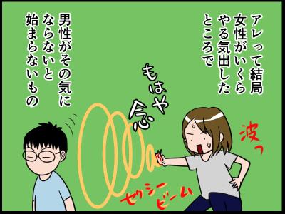 新規キャンバス6-4