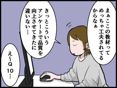 20020408