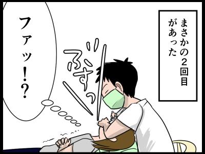 新規キャンバス3-3
